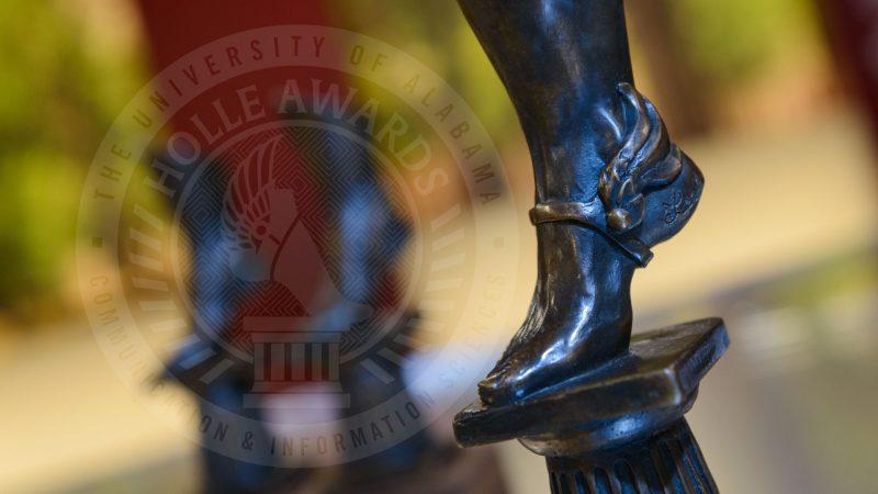 2017 Holle Award Winners